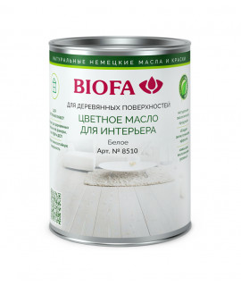BIOFA (БИОФА) 8510 Color - Oil For Indoors. Белый. Масло для интерьера.
