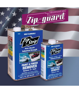 Zip-Guard (Зип-Гуард) ZIP-STRIP Premium Paint and Finish Remover Смывка старой краски